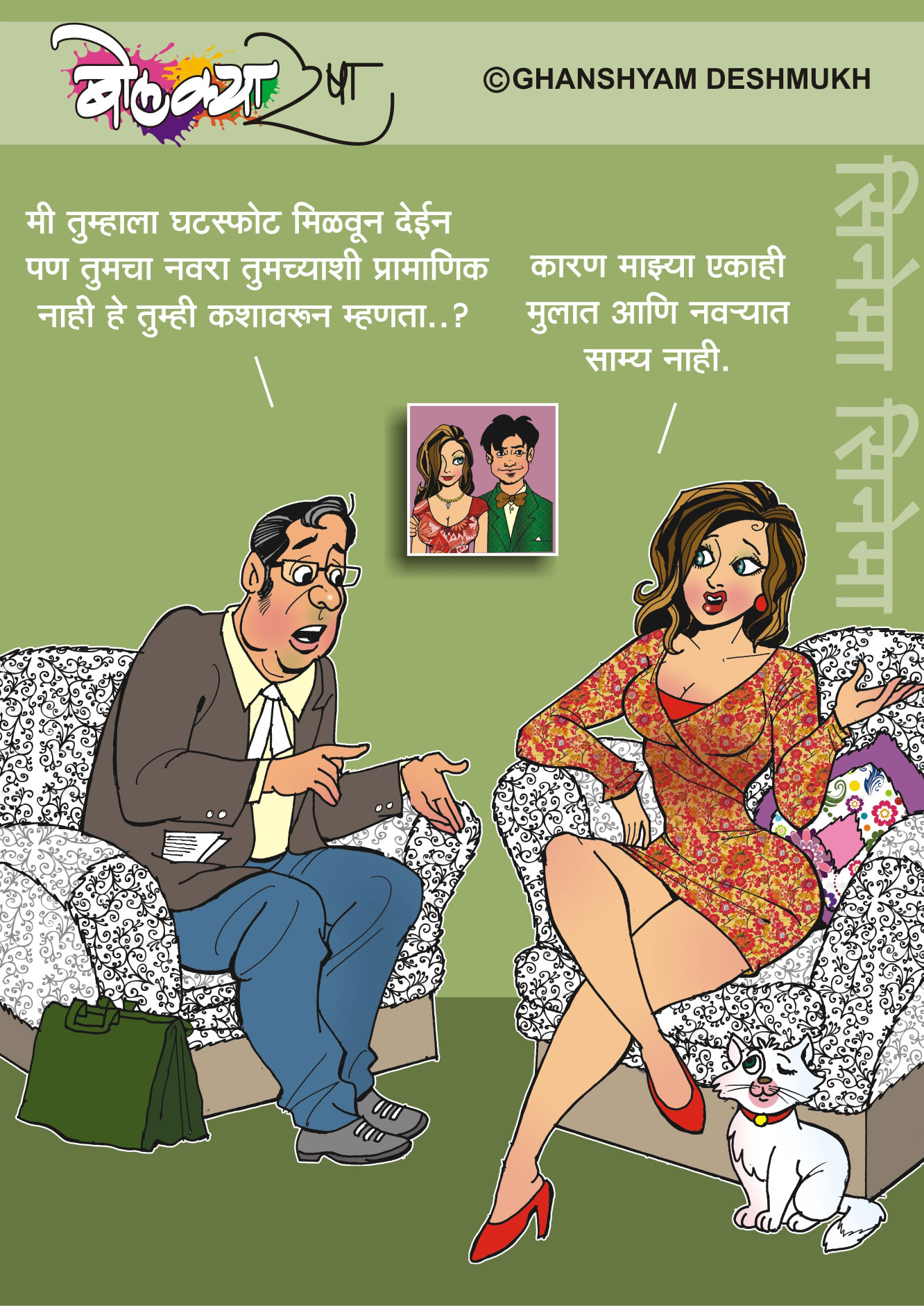 Related Pictures karan is a cartoonist who achieved fame through the ...