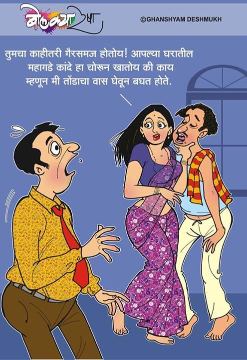 bolkya resha jivanatil kahi hasyachitre ghanshyam r