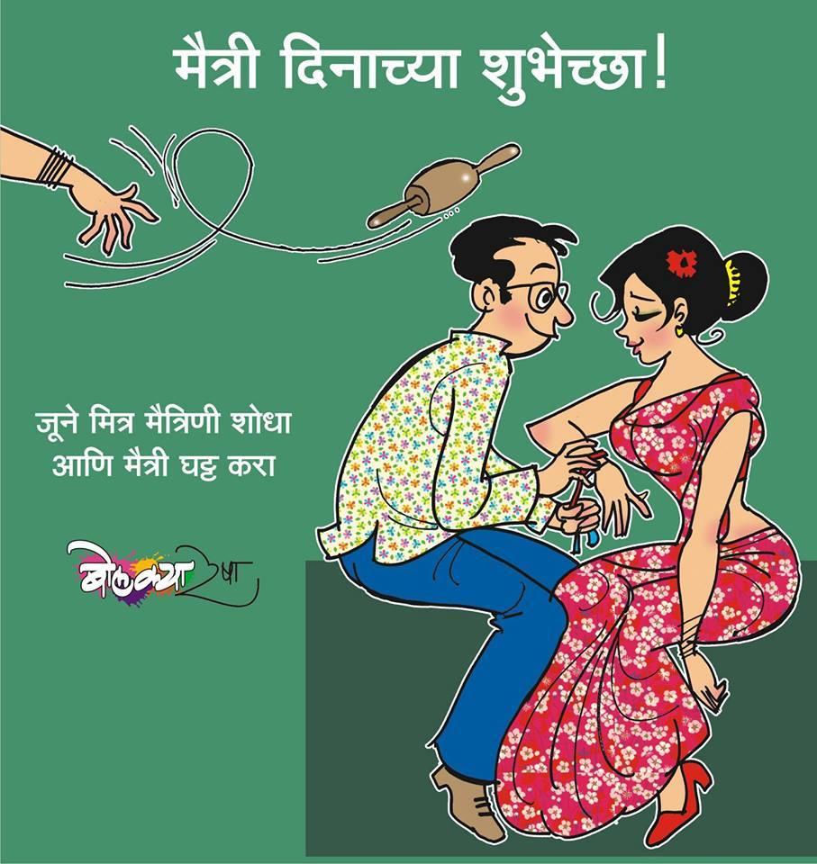 Bolkya Resha Jivanatil Kahi Hasyachitre Ghanshyam R Deshmukh