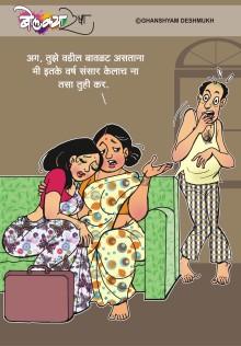 Ag, Tuhi Asach Sansar Kar