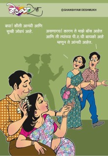 bgha-kitti-anandi-ahet-533x768